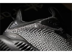 adidas Shapes Future of Performance Customization with FORGEFIBER Technology