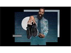 adidas and James Harden Unveils Harden LS