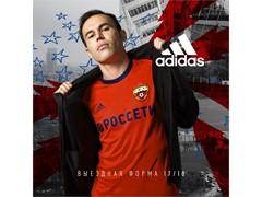 adidas и ПФК ЦСКА представляют комплект выездной формы сезона 2017/18