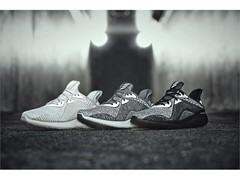 adidas Unveils alphabounce Reflective