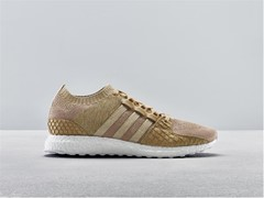 "adidas Originals by Pusha T feiert den EQT Support Ultra PK King Push ""Bodega Baby"""