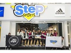 2017年10月28日(土)にステップスポーツ 新宿本店が新オープン 1Fにアディダスフロアを展開