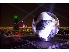 En el lanzamiento de las últimas Pyro Storm adidas Fútbol reveló cómo es el balón oficial del Mundial de Rusia 2018