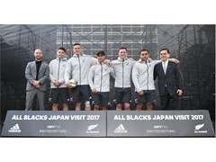 『ALL BLACKS JAPAN VISIT 2017』開催