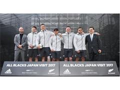 『ALL BLACKS JAPAN VISIT 2017』開催