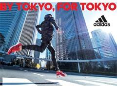 『adizero japan BOOST 3 –LIMITED EDITION-』2月6日(火)より東京都内限定販売