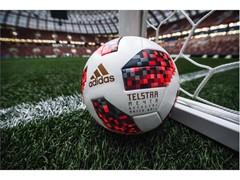 adidas Fútbol revela el Balón Oficial para las fases eliminatorias del Mundial de Rusia