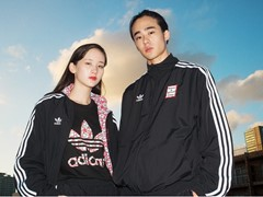 adidas Originals x Have A Good Time
