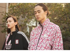 ADIDAS ORIGINALS BY HAVE A GOOD TIME