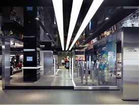 adidas to Open World's Largest adidas Brand Center in Beijing