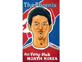 An Yong Hak