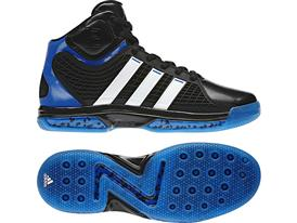 adiPower Howard Lateral-Outsole