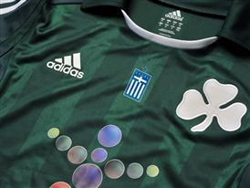 PAO FC - 2012-13 home kit - Detail 1