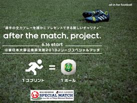 after the match project TOP