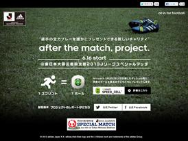 after the match project 01