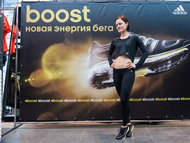 boost your run 1