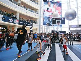 adidas D Howard Tour in Seoul, South Korea, 1