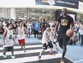 adidas D Howard Tour in Seoul, South Korea, 2