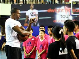 detailed look fcdae f9603 Dwight Howard and adidas Launch D Howard 4, Tip-Off Asia Tour 1