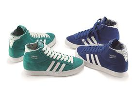 adidas Originals_Basketball Profis
