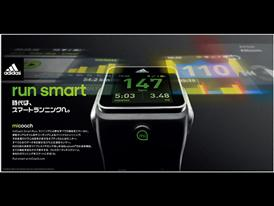 miCoach SMART RUN TOP