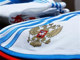 Russia Fed Kit Away 2