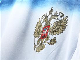 Russia Fed Kit Away 3