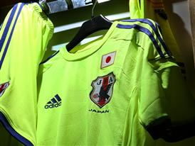 Japan Fed Kit Away 8