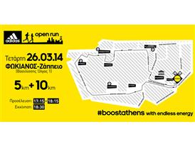 1o adidas Open Run 2014_Map