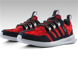 SL Loop Red pair