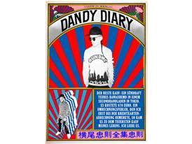 adidasOriginalsSeries_UniqueCharactersIssue_dandy_diary5_foto_MarlenStahlhuth