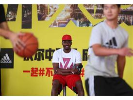 adidas John Wall Take on Summer Tour in Chengdu, China, 4