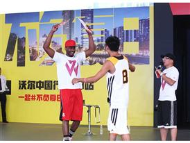adidas John Wall Take on Summer Tour in Chengdu, China, 3