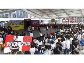 adidas John Wall Take on Summer Tour in Chengdu, China, 1