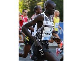 Dennis Kimetto Smashes Marathon Record 1
