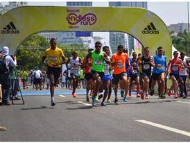 Boost Endless Run 50