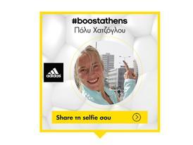 Poly Chatzoglou selfie