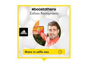 Stelios Chantampakis selfie