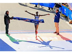 Kipsang Finish Line Tight