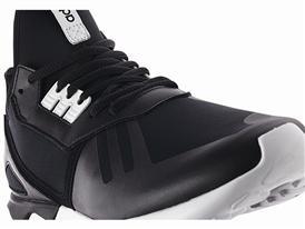 adidas Originals präsentiert den Tubular 1