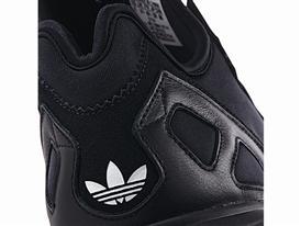 adidas Originals präsentiert den Tubular 8