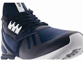adidas Originals präsentiert den Tubular 11