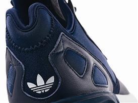 adidas Originals präsentiert den Tubular 13