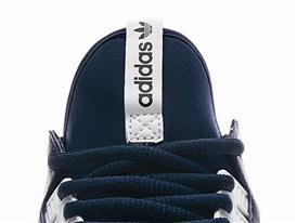 adidas Originals präsentiert den Tubular 18