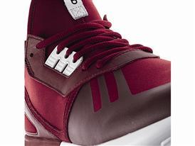 adidas Originals präsentiert den Tubular 31