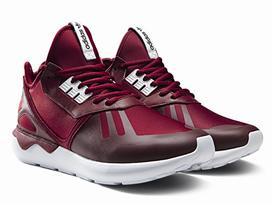 adidas Originals präsentiert den Tubular 35