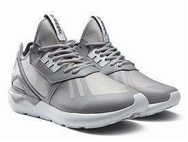 adidas Originals präsentiert den Tubular 45