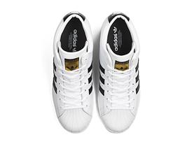adidas Originals Superstar UP 42