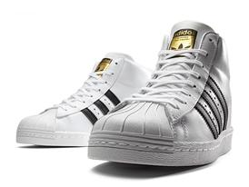 adidas Originals Superstar UP 43