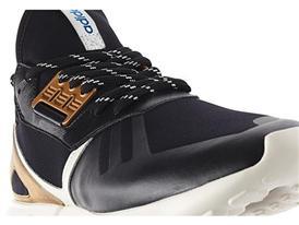 adidas Originals Tubular Runner 1